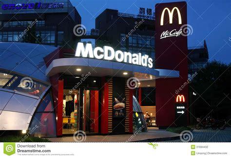 Mc-donalds in China redaktionelles stockfotografie. Bild von geschäft - 31694432