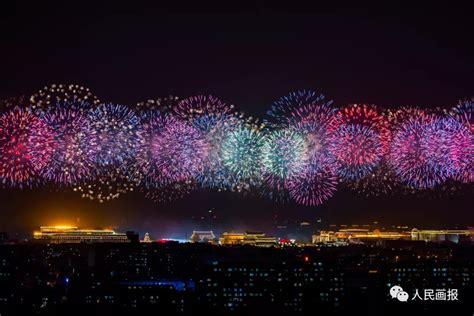 火树银花不夜天,昨夜的北京璀璨绽放!_新闻中心_中国网