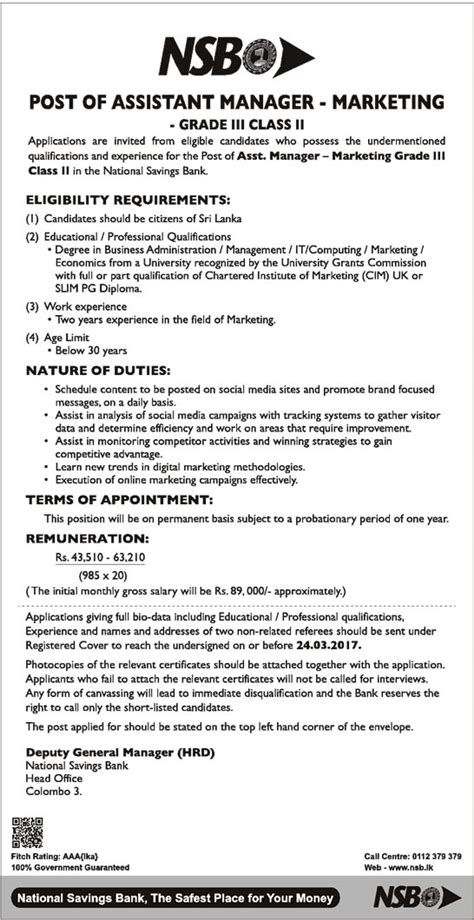 vacancies assistant manager marketing national