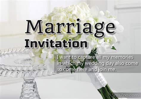 wedding marriage invitation sms  invite friends