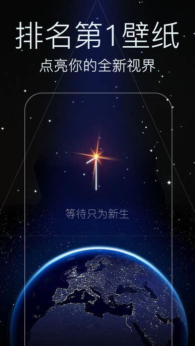 超高清壁纸 iPhone5版下载_手机超高清壁纸 iPhone5版2018