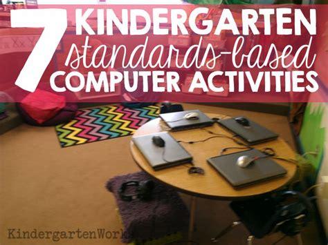 preschool computer activities 7 kindergarten standards based computer activities 252