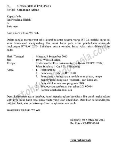 Penulisan Surat Undangan Yang Tepat by Contoh Surat Undangan Arisan Rt Surat Undangan