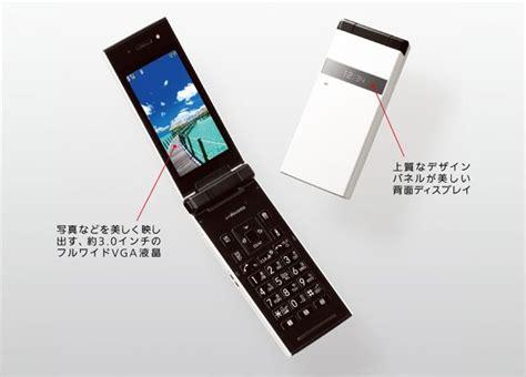 japanese flip phones  waterproof japanese flip phone mobile cell sh  keitai     bad forget   smart phone
