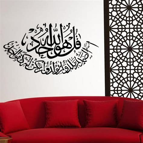 halloween islamic wall stickers muslim designs stickers