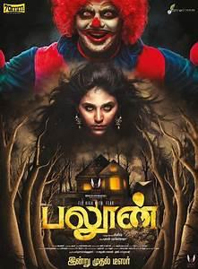 Balloon Tamil Movie