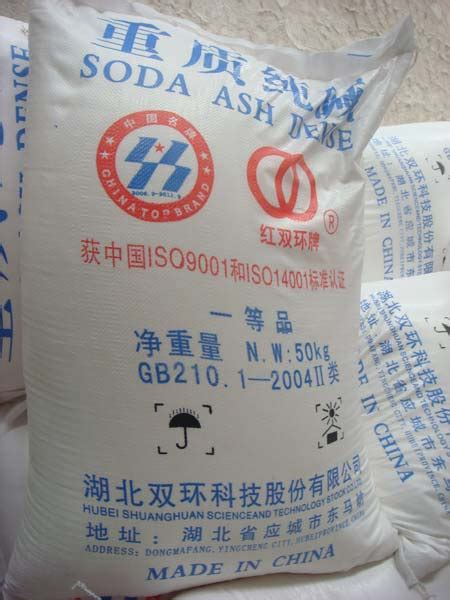 soda ash dense buy soda ash dense from hubei shuanghuan science and technology co ltd id 940654