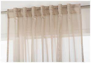 Rideaux à Pattes : vos rideaux sur mesure tissus des ursules ~ Teatrodelosmanantiales.com Idées de Décoration