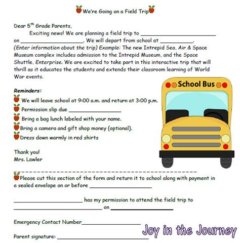 field trip permission slip template tricks of the trade linky field trips in the journey