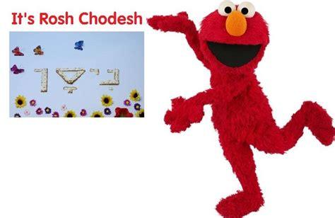 rosh chodesh nisan httpwwwshalomsesameorgvideosall