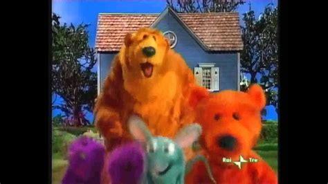 l orso nella casa nella grande casa sigla iniziale