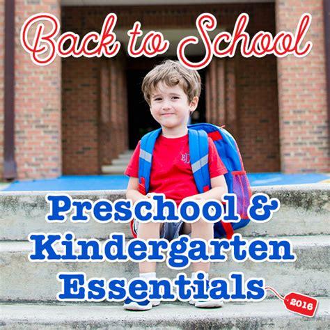 back to school preschool amp kindergarten essentials 2016 294 | Back to School 2016 Preschool Kindergarten Essentials