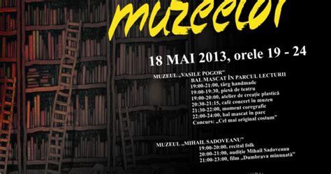 Noaptea europeană a muzeelor - Mamaplus.MD