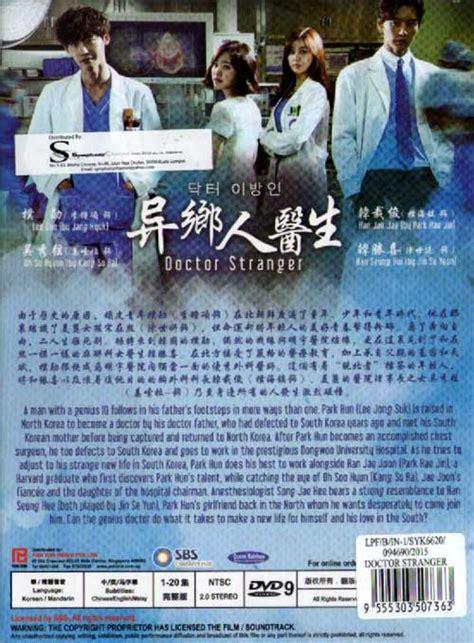 Download Anime Jepang Indo Sub Download Drama Korea Doctor Stranger Sub Indo Cloudrevizion