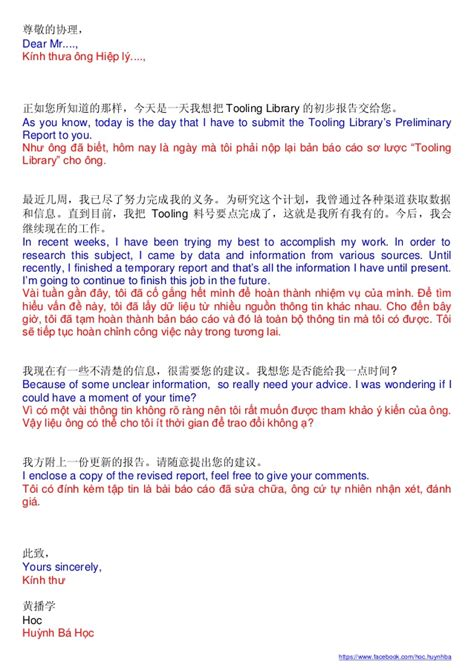 samples  business letter chinese  vietnamese
