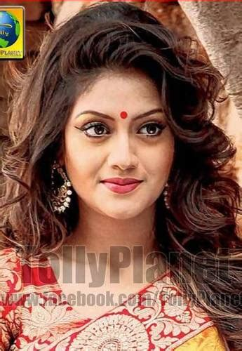 1st Name All On People Named Nusrat Songs Books T