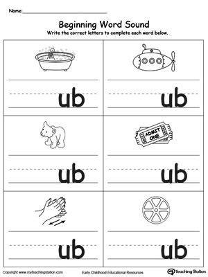 beginning word sound ub words word families phonics 265 | fcd0fbed3fabb10c1aeae28e6fb82d12