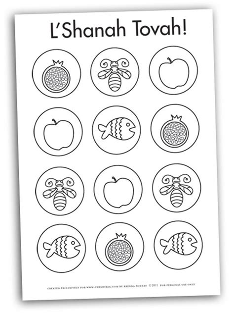 rosh hashanah coloring pages printable  kids family holidaynetguide  family holidays