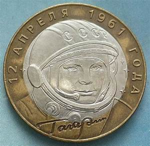 Yuri Alekseyevich Gagarin - first cosmonaut - Russian ...