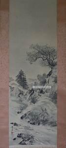 Altes Japanisches Teeservice : altes japanisches rollbild landschaft handgemalt auf ~ Michelbontemps.com Haus und Dekorationen