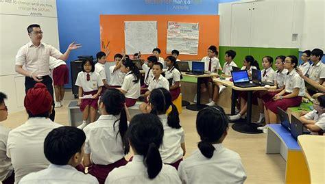 singapore score  spot  global education rankings
