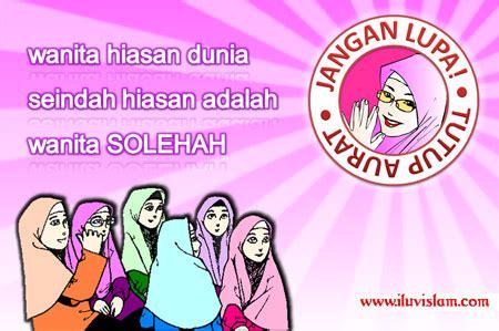 indahnya islam wahai muslimah akuilah dirimu menjadi