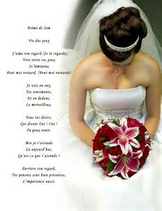 poeme triste related keywords suggestions poeme triste keywords - Poeme De Mariage