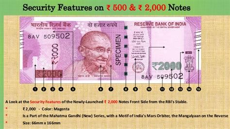 security features     currency notes