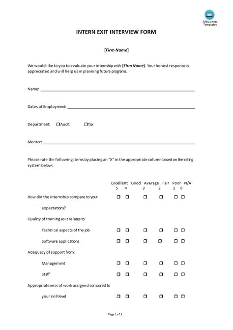 intern exit interview form templates