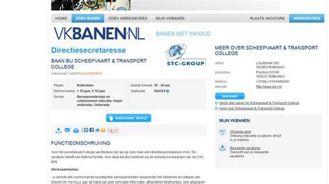 Scheepvaart En Transport College Vacatures by Auke Smits Publiciteit