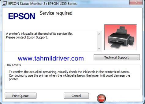 تحميل برنامج تصفير طابعة ابسون Epson L382 - تحميل برنامج ...