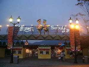 Seoul Land - Wikipedia