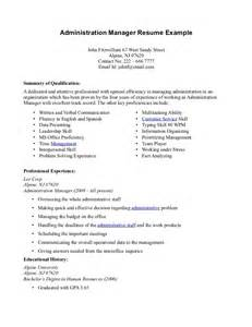 Entry Level Network Administrator Resume by Accounting Manager Cover Letter Essay On Friendship Lubrication Technician Cover Letter