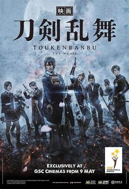 Ranbu Touken Movies Poster English Film