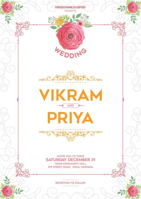 wedding invitation template  freedownloadpsdcom