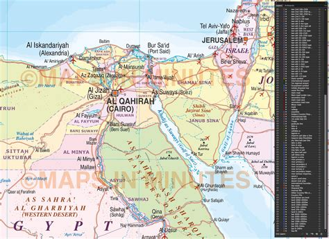 Egypt Digital Vector Political Road And Rail Map In