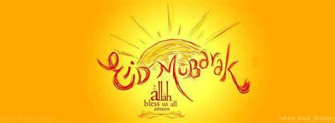 eid mubarak allah bless   ameen eid