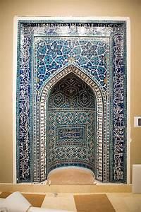 Islamic, Art, Treasures, At, The, Metropolitan, Museum