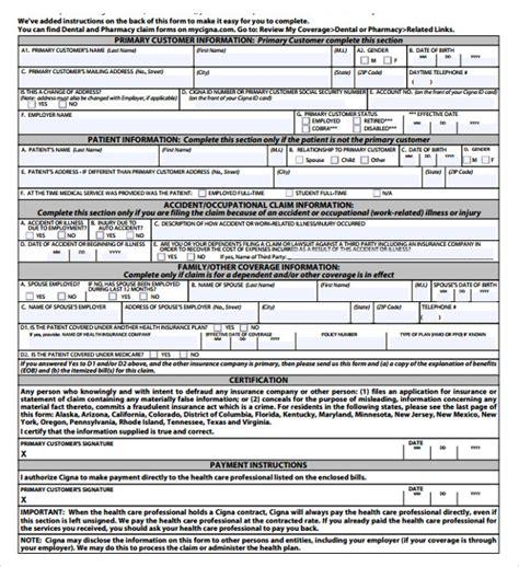 sample medical claim forms