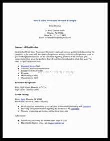 sales associates resume sales associate lewesmr