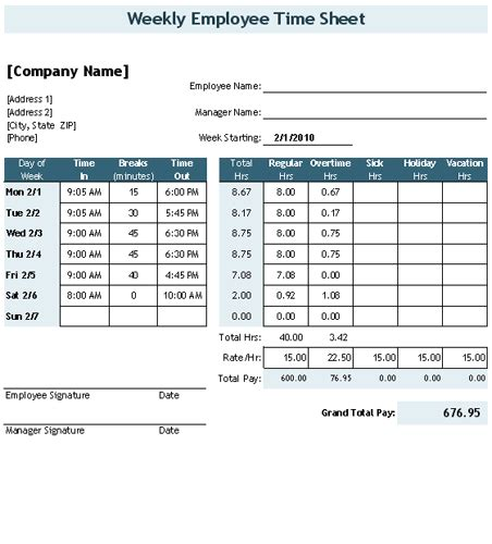 Timesheet With Meal Break Template by Employee Break And Lunch Schedule Template Employee Break