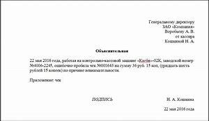жалоба на решение призывной комиссии в суд образец