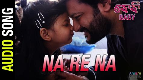 Official Audio Song