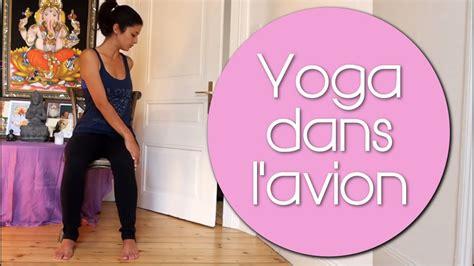 Cours De Yoga Dans Les Transports  Yoga Sur Chaise Youtube