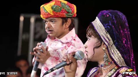 marwadi  comedy video bhajan khatam ho gyo manish