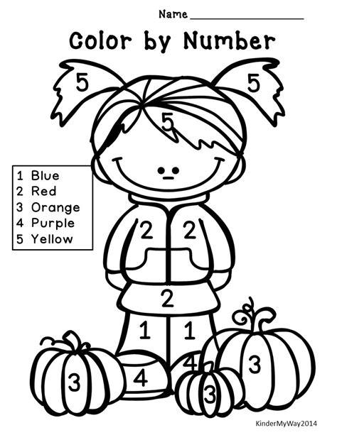 color by number preschool worksheets fall math activities no prep kindergarten 572