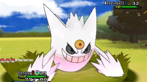 pokemon    shiny mega gengar youtube