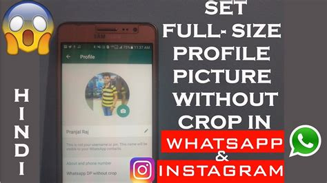 Set Profile Picture Without Crop In Whatsapp And Instagram