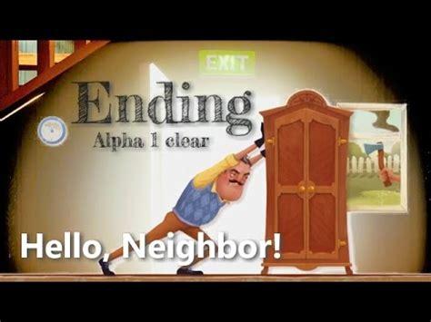hello neighbor ハローネイバー α1 実況 02 エンディング 隠しクリア