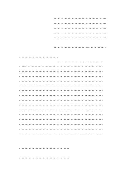 blank letter template  lynreb teaching resources tes